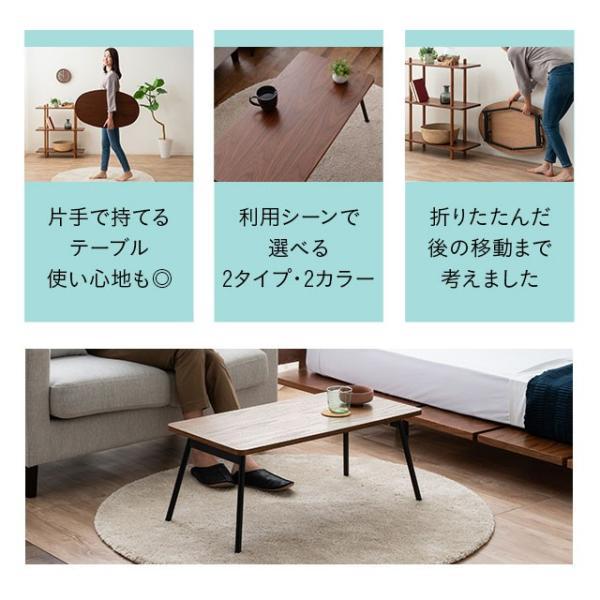 テーブル ローテーブル センターテーブル ウルトラライトテーブル 折りたたみ 子供 軽量 家具 木製 天然木 角型 楕円 スクエア オーバル 北欧 シンプル エムール|at-emoor|03