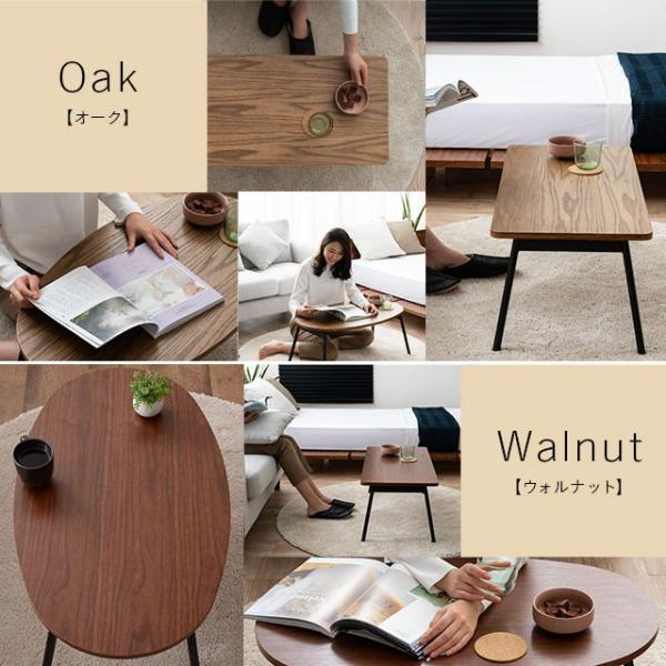 テーブル ローテーブル センターテーブル ウルトラライトテーブル 折りたたみ 子供 軽量 家具 木製 天然木 角型 楕円 スクエア オーバル 北欧 シンプル エムール|at-emoor|05