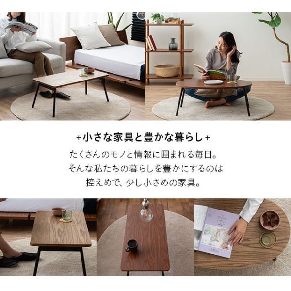 テーブル ローテーブル センターテーブル ウルトラライトテーブル 折りたたみ 子供 軽量 家具 木製 天然木 角型 楕円 スクエア オーバル 北欧 シンプル エムール|at-emoor|09