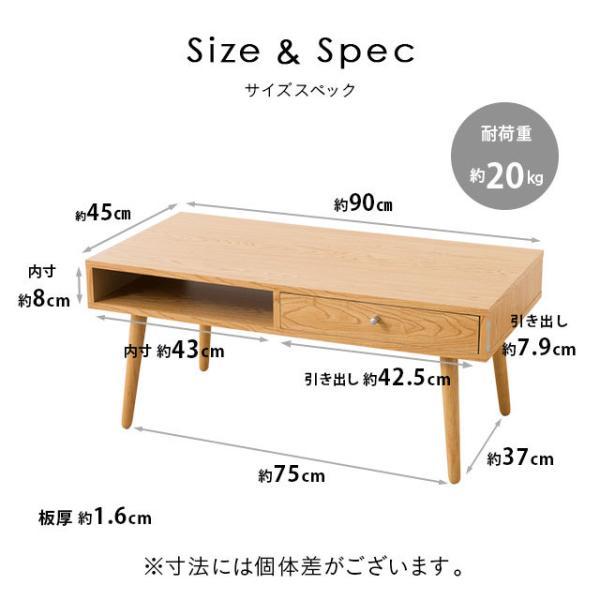 ローテーブル しまうテーブル テーブル テレワーク 在宅 収納 おしゃれ 引き出し 木製 天然木 長方形 センターテーブル 北欧 新生活 送料無料 エムール|at-emoor|10