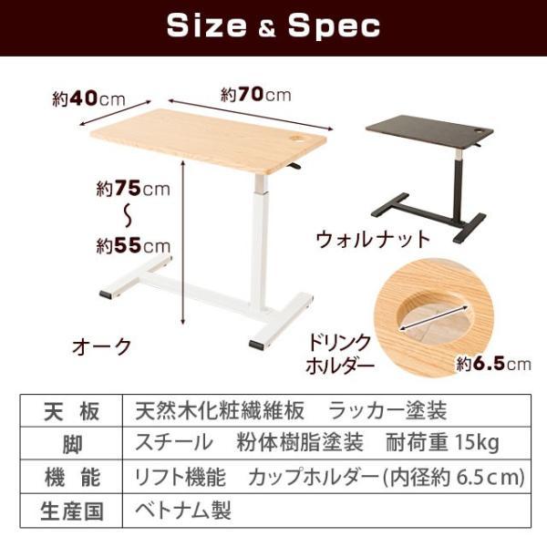 テーブル サイドテーブル ベッドテーブル リフトテーブル 昇降式テーブル リフティングテーブル 高さ調節 介護テーブル メホール 送料無料 エムール|at-emoor|11