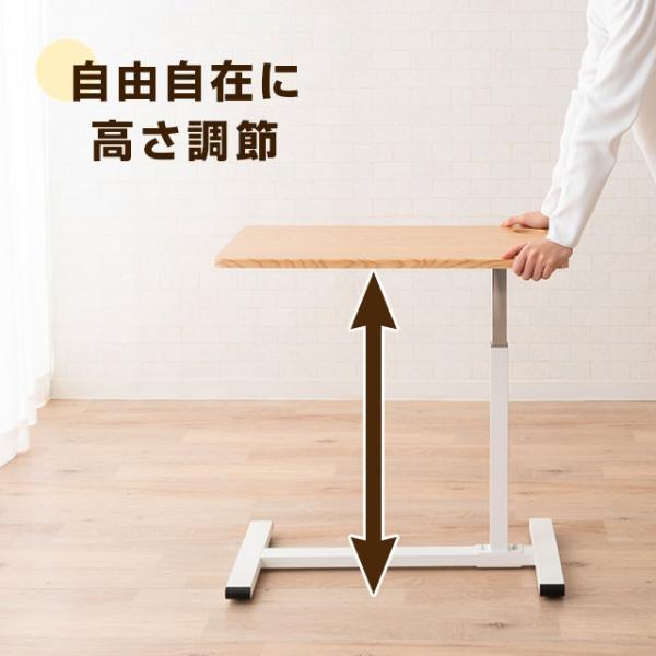 テーブル サイドテーブル ベッドテーブル リフトテーブル 昇降式テーブル リフティングテーブル 高さ調節 介護テーブル メホール 送料無料 エムール|at-emoor|03