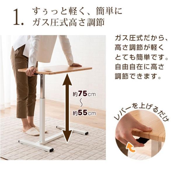 テーブル サイドテーブル ベッドテーブル リフトテーブル 昇降式テーブル リフティングテーブル 高さ調節 介護テーブル メホール 送料無料 エムール|at-emoor|05