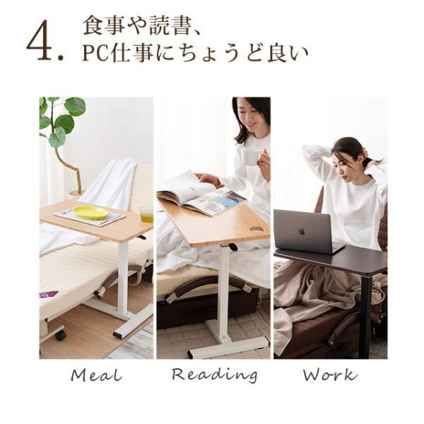 テーブル サイドテーブル ベッドテーブル リフトテーブル 昇降式テーブル リフティングテーブル 高さ調節 介護テーブル メホール 送料無料 エムール|at-emoor|08
