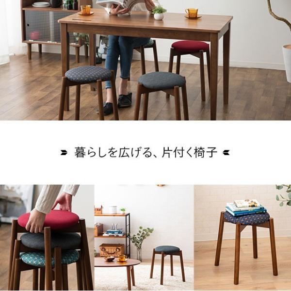 椅子 チェア ダイニングチェア 丸椅子 スツール スタッキングスツール 子供 軽量 家具 木製 天然木 北欧 シンプル 一人暮らし 新生活 送料無料 エムール|at-emoor|02