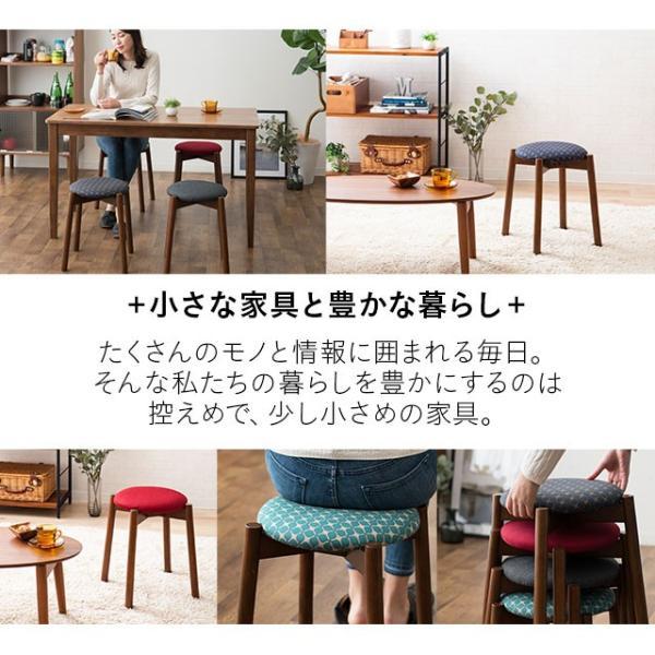 椅子 チェア ダイニングチェア 丸椅子 スツール スタッキングスツール 子供 軽量 家具 木製 天然木 北欧 シンプル 一人暮らし 新生活 送料無料 エムール|at-emoor|11