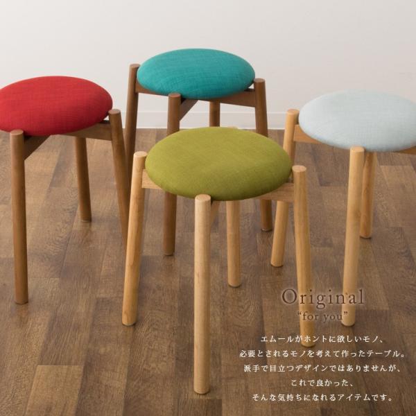 椅子 チェア ダイニングチェア 丸椅子 スツール スタッキングスツール 子供 軽量 家具 木製 天然木 北欧 シンプル 一人暮らし 新生活 送料無料 エムール|at-emoor|13