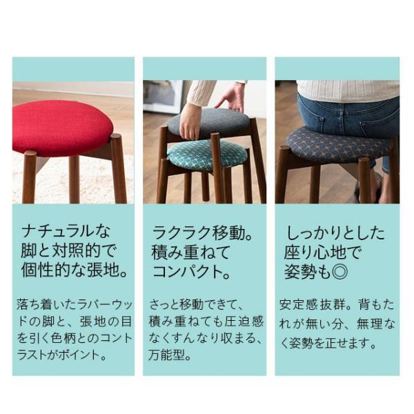 椅子 チェア ダイニングチェア 丸椅子 スツール スタッキングスツール 子供 軽量 家具 木製 天然木 北欧 シンプル 一人暮らし 新生活 送料無料 エムール|at-emoor|03