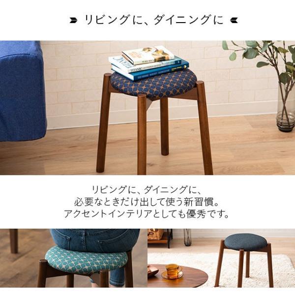 椅子 チェア ダイニングチェア 丸椅子 スツール スタッキングスツール 子供 軽量 家具 木製 天然木 北欧 シンプル 一人暮らし 新生活 送料無料 エムール|at-emoor|04