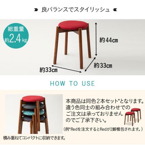 椅子 チェア ダイニングチェア 丸椅子 スツール スタッキングスツール 子供 軽量 家具 木製 天然木 北欧 シンプル 一人暮らし 新生活 送料無料 エムール|at-emoor|05