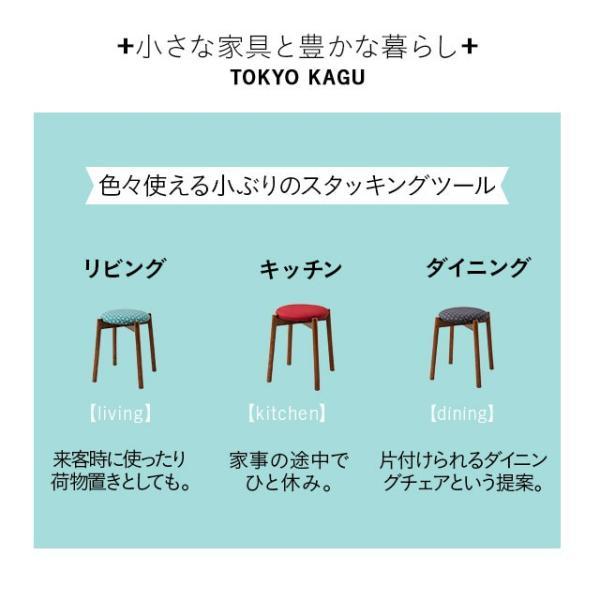 椅子 チェア ダイニングチェア 丸椅子 スツール スタッキングスツール 子供 軽量 家具 木製 天然木 北欧 シンプル 一人暮らし 新生活 送料無料 エムール|at-emoor|08