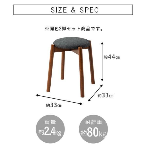 椅子 チェア ダイニングチェア 丸椅子 スツール スタッキングスツール 子供 軽量 家具 木製 天然木 北欧 シンプル 一人暮らし 新生活 送料無料 エムール|at-emoor|09