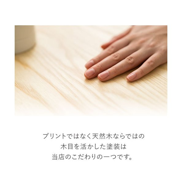 折りたたみテーブル テーブル 小ぶりの折りたたみテーブル Sサイズ 長方形 ウォルカ ウォールナット アッシュ ウォルナット 木製 天然木 突き板 ローテーブル|at-emoor|12