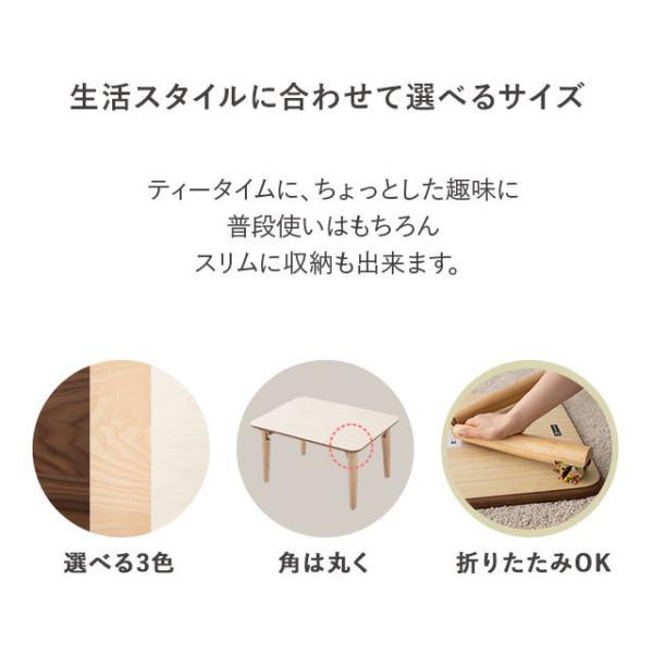 折りたたみテーブル テーブル 小ぶりの折りたたみテーブル Sサイズ 長方形 ウォルカ ウォールナット アッシュ ウォルナット 木製 天然木 突き板 ローテーブル|at-emoor|04