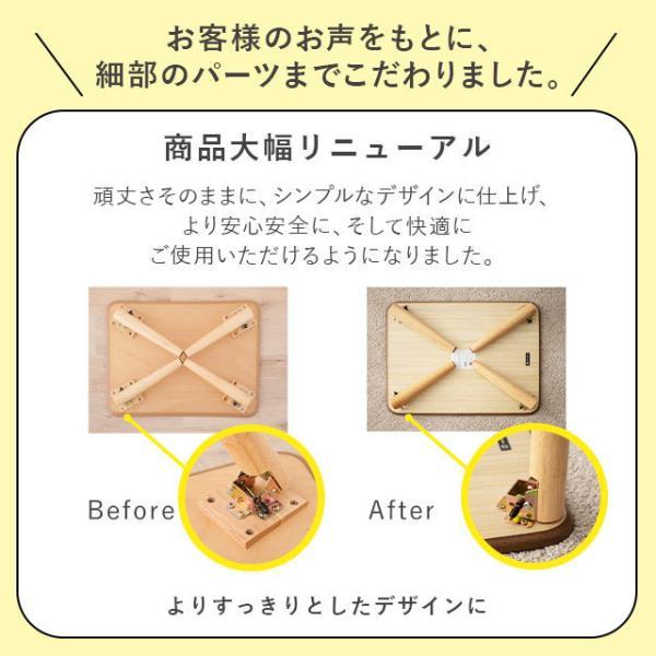 折りたたみテーブル テーブル 小ぶりの折りたたみテーブル Sサイズ 長方形 ウォルカ ウォールナット アッシュ ウォルナット 木製 天然木 突き板 ローテーブル|at-emoor|05
