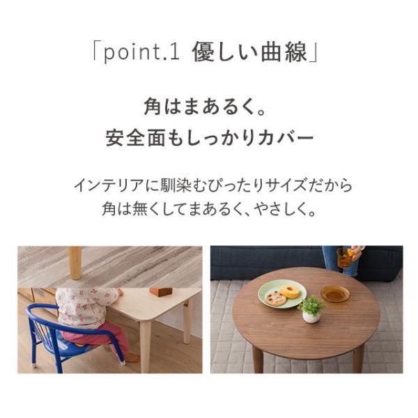 折りたたみテーブル テーブル 小ぶりの折りたたみテーブル Sサイズ 長方形 ウォルカ ウォールナット アッシュ ウォルナット 木製 天然木 突き板 ローテーブル|at-emoor|06