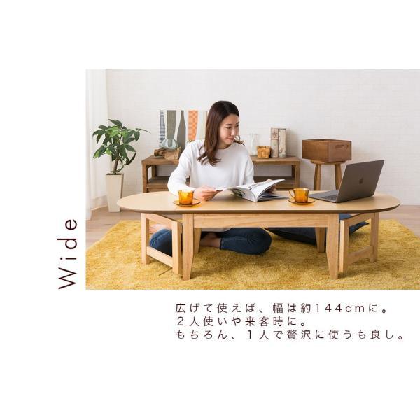 ローテーブル 長方形 天板拡張 ウォルカ 木製 天然木 突き板 アッシュ ウォルナット 折りたたみ コーヒーテーブル センターテーブル 楕円 送料無料 エムール|at-emoor|04
