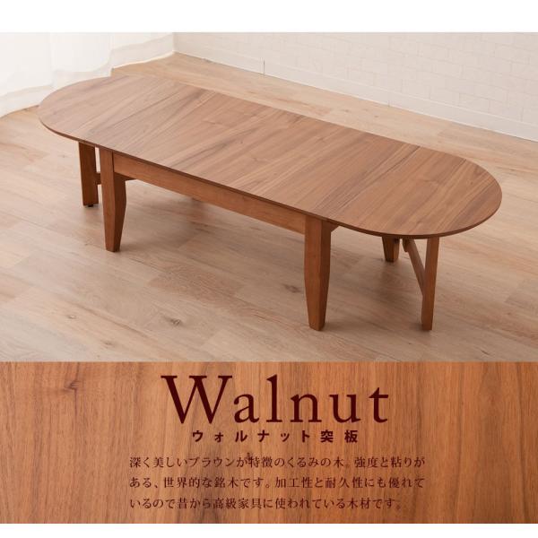 ローテーブル 長方形 天板拡張 ウォルカ 木製 天然木 突き板 アッシュ ウォルナット 折りたたみ コーヒーテーブル センターテーブル 楕円 送料無料 エムール|at-emoor|07