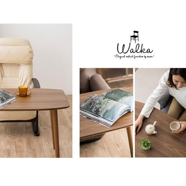 パーソナルテーブル 長方形 ウォルカ 高さ調節テーブル 木製 天然木 突き板 ウォルナット 高さ調節 センターテーブル 高座椅子 北欧 新生活 エムール|at-emoor|12