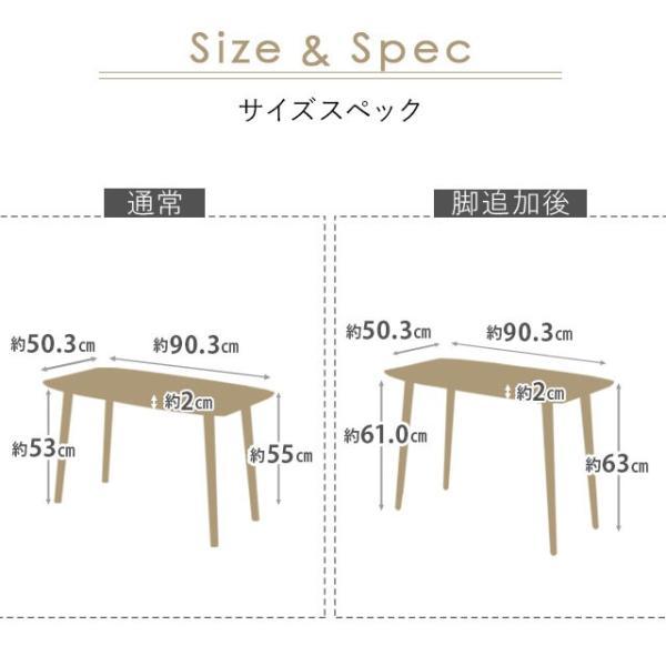パーソナルテーブル 長方形 ウォルカ 高さ調節テーブル 木製 天然木 突き板 ウォルナット 高さ調節 センターテーブル 高座椅子 北欧 新生活 エムール|at-emoor|10