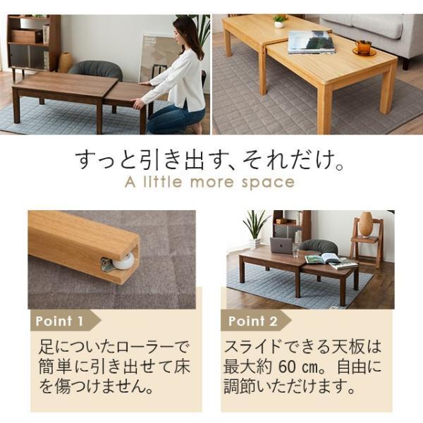 テーブル エクステンションテーブル ウォルカ ウォールナット 木製 突き板 ラバーウッド ウォルナット アッシュ 引き出し 一人暮らし ローテーブル 送料無料|at-emoor|05