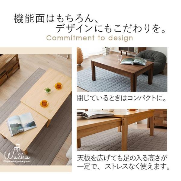 テーブル エクステンションテーブル ウォルカ ウォールナット 木製 突き板 ラバーウッド ウォルナット アッシュ 引き出し 一人暮らし ローテーブル 送料無料|at-emoor|06