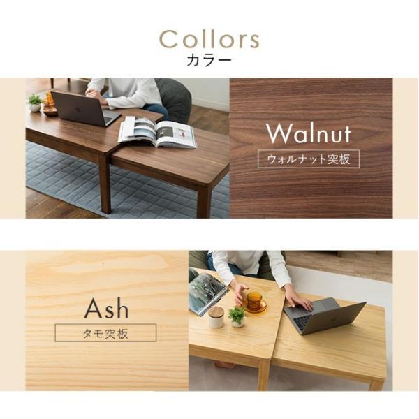 テーブル エクステンションテーブル ウォルカ ウォールナット 木製 突き板 ラバーウッド ウォルナット アッシュ 引き出し 一人暮らし ローテーブル 送料無料|at-emoor|07