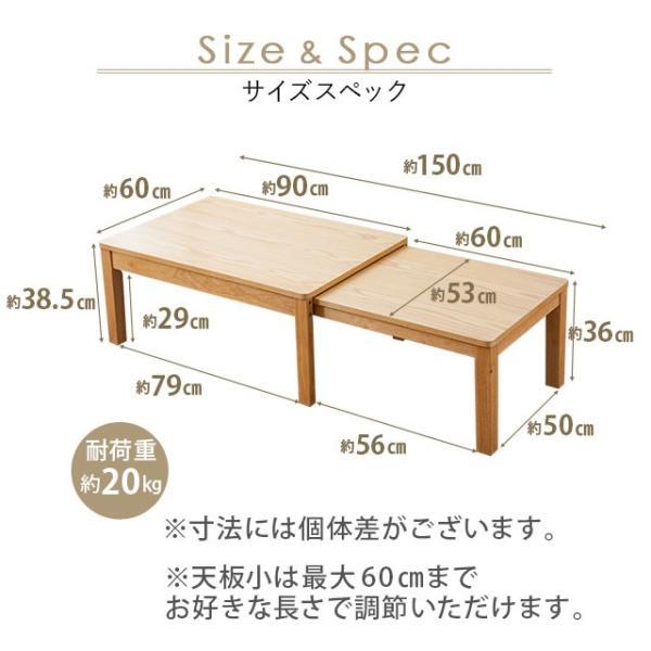 テーブル エクステンションテーブル ウォルカ ウォールナット 木製 突き板 ラバーウッド ウォルナット アッシュ 引き出し 一人暮らし ローテーブル 送料無料|at-emoor|08