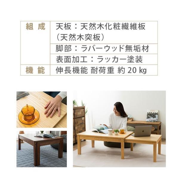 テーブル エクステンションテーブル ウォルカ ウォールナット 木製 突き板 ラバーウッド ウォルナット アッシュ 引き出し 一人暮らし ローテーブル 送料無料|at-emoor|09