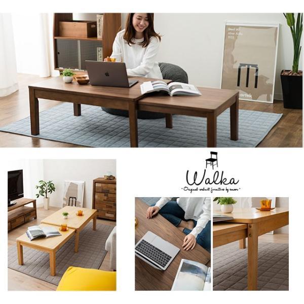 テーブル エクステンションテーブル ウォルカ ウォールナット 木製 突き板 ラバーウッド ウォルナット アッシュ 引き出し 一人暮らし ローテーブル 送料無料|at-emoor|10