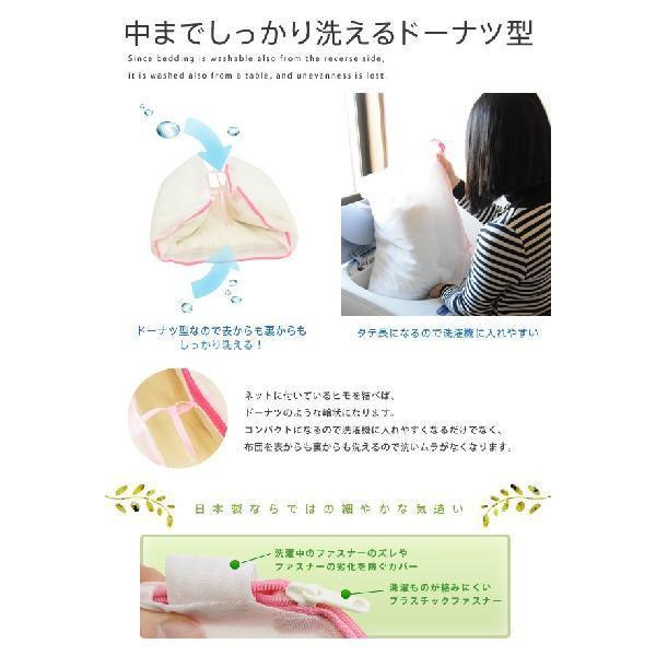 洗濯ネット 大物洗い用 日本製|at-emoor|04