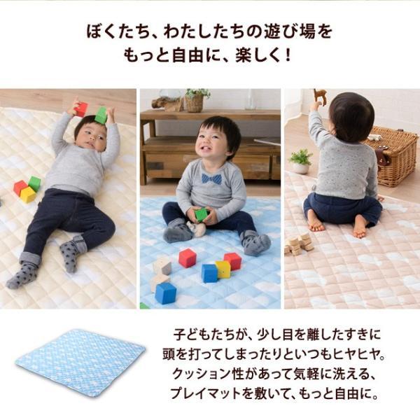よちよちプレイマット 正方形 プレイマット マット 綿100% 滑り止め クッション性 ベビー用品 赤ちゃん キッズ ブルー イエロー 洗濯可|at-emoor|02