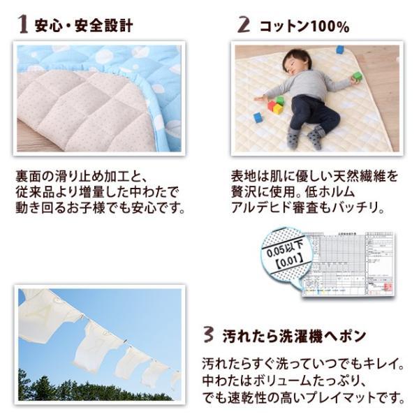 よちよちプレイマット 正方形 プレイマット マット 綿100% 滑り止め クッション性 ベビー用品 赤ちゃん キッズ ブルー イエロー 洗濯可|at-emoor|04