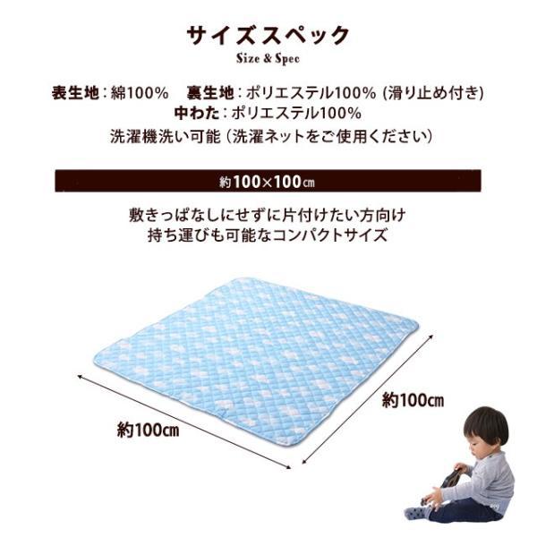 よちよちプレイマット 正方形 プレイマット マット 綿100% 滑り止め クッション性 ベビー用品 赤ちゃん キッズ ブルー イエロー 洗濯可|at-emoor|06