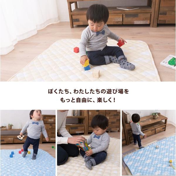 よちよちプレイマット 正方形 プレイマット マット 綿100% 滑り止め クッション性 ベビー用品 赤ちゃん キッズ ブルー イエロー 洗濯可|at-emoor|09