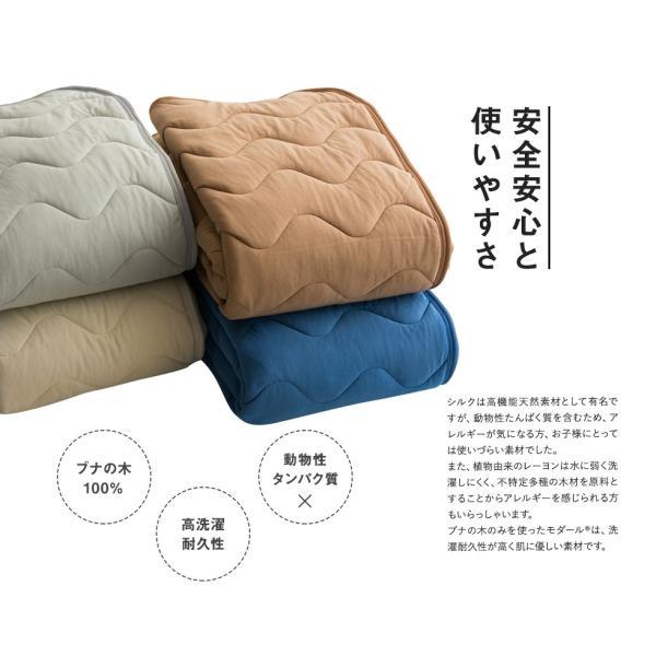 モダール ニット ベッド用布団カバーセット ふわとろ あったか シングル 軽量 保温性 吸水性 吸湿性 放湿性 ニット使用 高品質 オールシーズン対応 洗える|at-emoor|03
