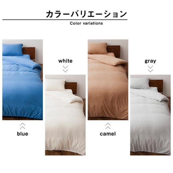 モダール ニット ベッド用布団カバーセット ふわとろ あったか シングル 軽量 保温性 吸水性 吸湿性 放湿性 ニット使用 高品質 オールシーズン対応 洗える|at-emoor|04