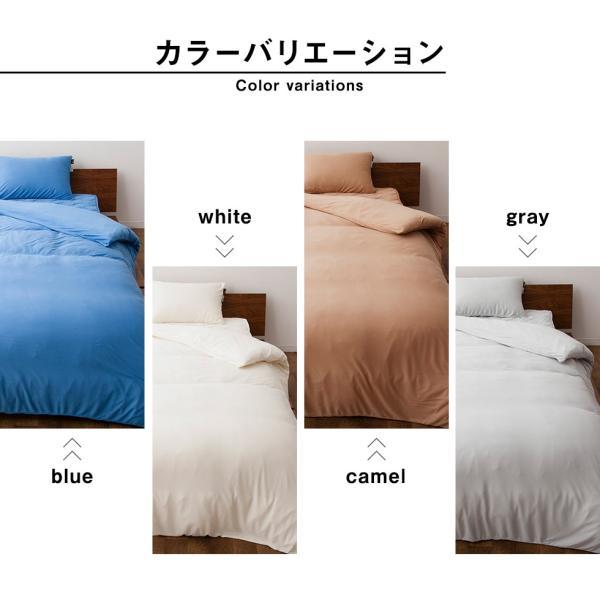 モダール ニット ベッド用布団カバーセット ふわとろ あったか シングル 軽量 保温性 吸水性 吸湿性 放湿性 ニット使用 高品質 オールシーズン対応 洗える|at-emoor|07