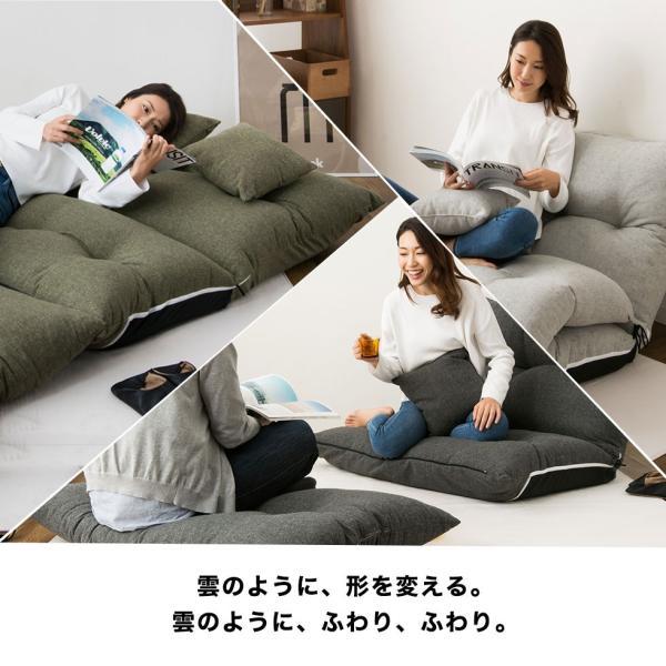 ローソファ ソファベッド  クラウディー 5段階リクライニング クッション2個付き ソファー ソファーベッド フロアソファ 一人掛け 日本製 送料無料 エムール|at-emoor|02