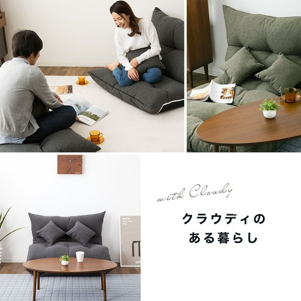 ローソファ ソファベッド  クラウディー 5段階リクライニング クッション2個付き ソファー ソファーベッド フロアソファ 一人掛け 日本製 送料無料 エムール|at-emoor|11