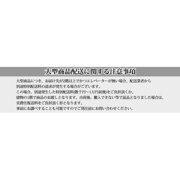 ローソファ ソファベッド  クラウディー 5段階リクライニング クッション2個付き ソファー ソファーベッド フロアソファ 一人掛け 日本製 送料無料 エムール|at-emoor|13