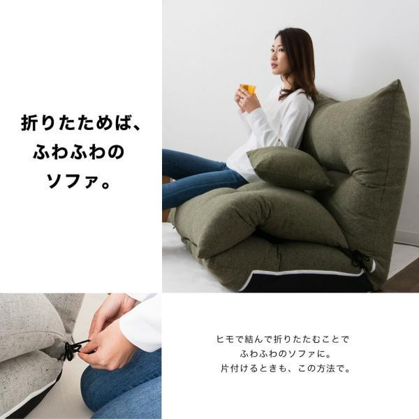 ローソファ ソファベッド  クラウディー 5段階リクライニング クッション2個付き ソファー ソファーベッド フロアソファ 一人掛け 日本製 送料無料 エムール|at-emoor|03