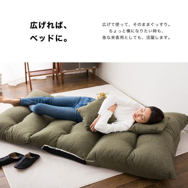 ローソファ ソファベッド  クラウディー 5段階リクライニング クッション2個付き ソファー ソファーベッド フロアソファ 一人掛け 日本製 送料無料 エムール|at-emoor|04