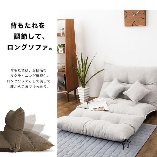 ローソファ ソファベッド  クラウディー 5段階リクライニング クッション2個付き ソファー ソファーベッド フロアソファ 一人掛け 日本製 送料無料 エムール|at-emoor|05