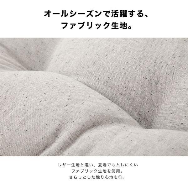 ローソファ ソファベッド  クラウディー 5段階リクライニング クッション2個付き ソファー ソファーベッド フロアソファ 一人掛け 日本製 送料無料 エムール|at-emoor|07