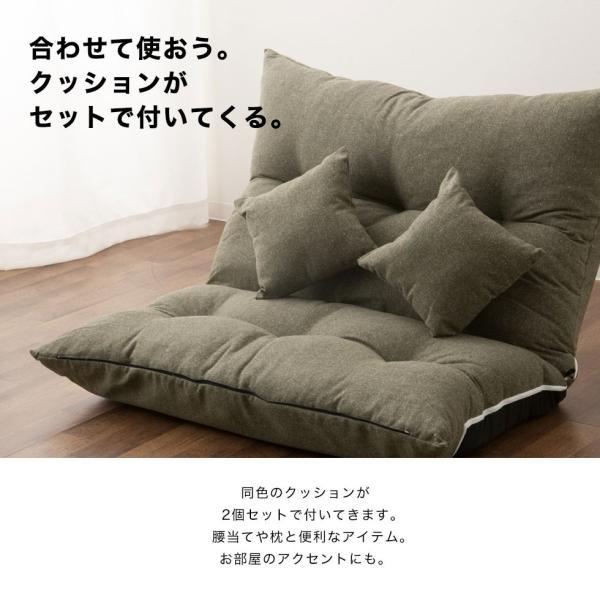 ローソファ ソファベッド  クラウディー 5段階リクライニング クッション2個付き ソファー ソファーベッド フロアソファ 一人掛け 日本製 送料無料 エムール|at-emoor|08