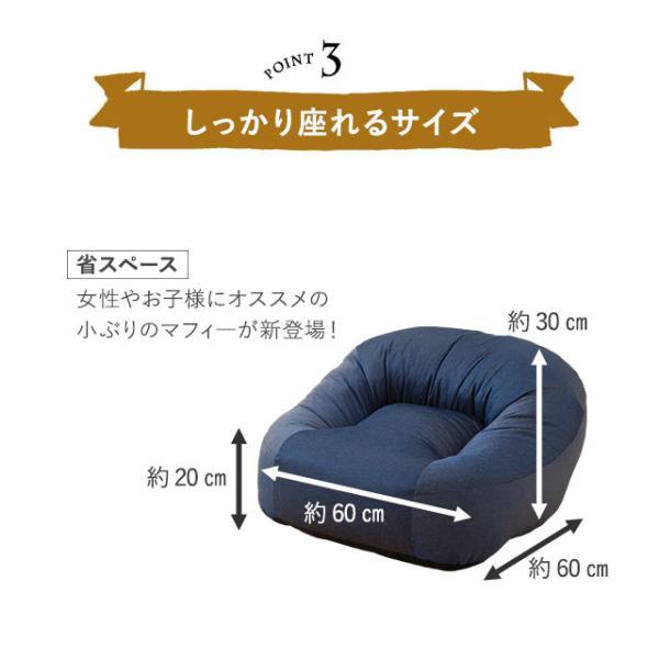 あぐらがしやすい あぐら座椅子 マフィー 座椅子 座いす ローソファ フロアソファ フロアチェア 1人掛け シンプル 一人暮らし ワンルーム 新生活 日本製|at-emoor|05