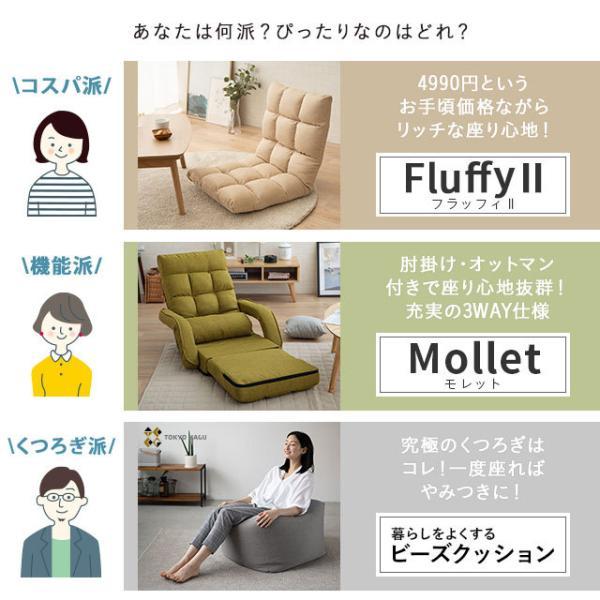 Couch Bed FABE ソファベッド カウチベッド 座椅子 ソファ ベッド カウチ 座いす リクライニングソファ リクライニングチェア 2人掛け 完成品 日本製|at-emoor|02
