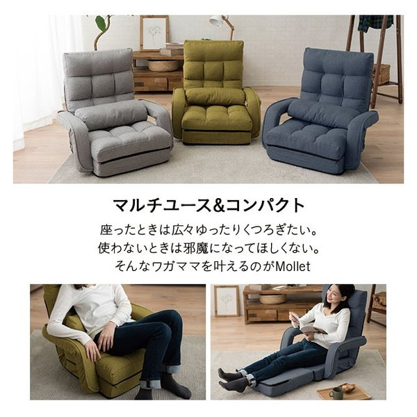 Couch Bed FABE ソファベッド カウチベッド 座椅子 ソファ ベッド カウチ 座いす リクライニングソファ リクライニングチェア 2人掛け 完成品 日本製|at-emoor|03