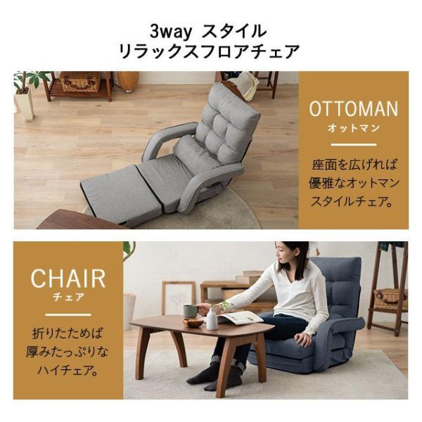Couch Bed FABE ソファベッド カウチベッド 座椅子 ソファ ベッド カウチ 座いす リクライニングソファ リクライニングチェア 2人掛け 完成品 日本製|at-emoor|04